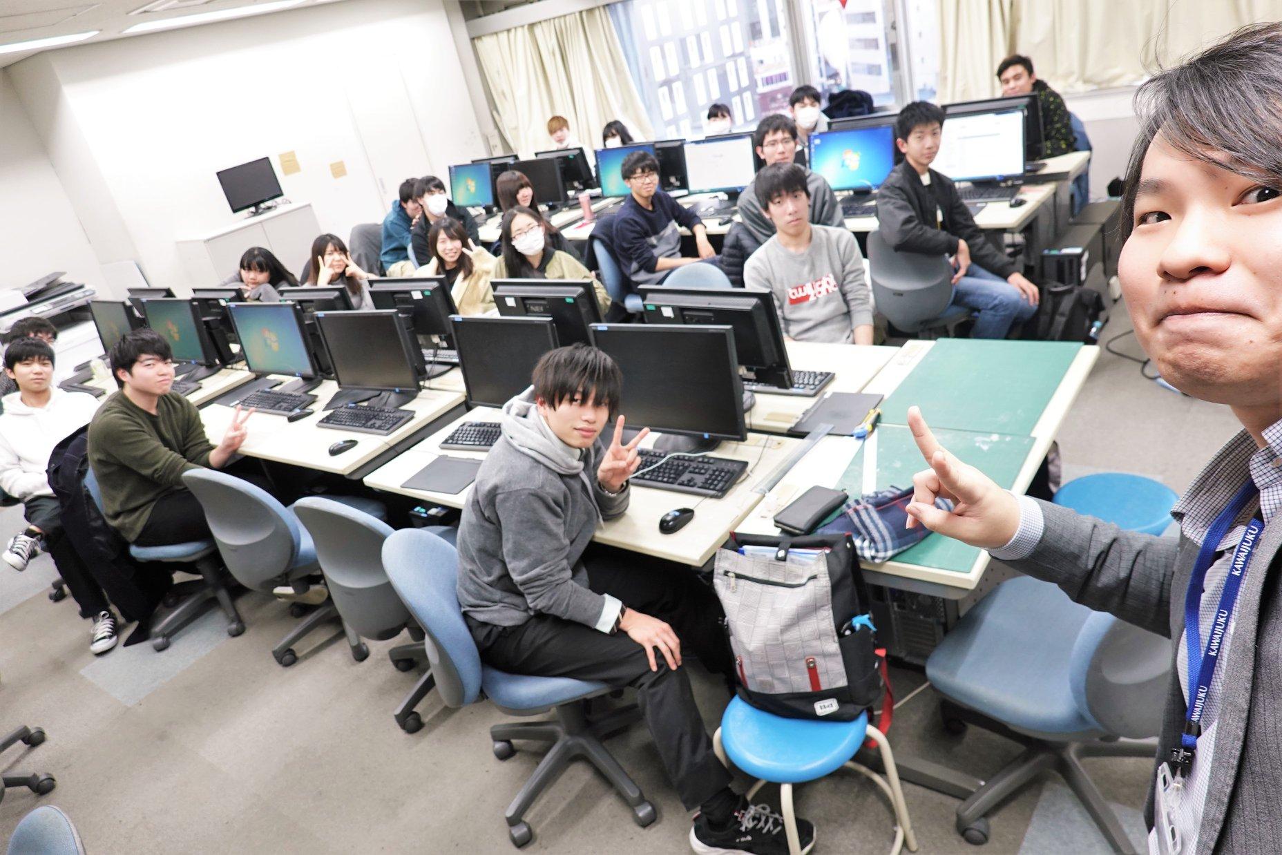 専門 トライデント 学校 コンピュータ